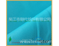 RPET蜂巢面料 RPET弹丝面料 再生RPET面料 RPET服装面料 点击查看大图
