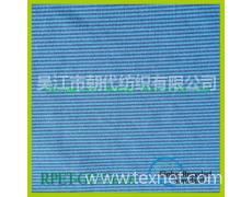 RPET色织面料 RPET针织面料 环保T恤面料 再生涤纶面料 点击查看大图