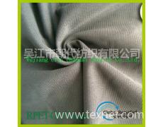 RPET针织面料 再生RPET面料 环保服装面料 RPET圈绒布面料 点击查看大图