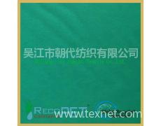 RPET春亚纺面料 RPET购物袋面料 点击查看大图