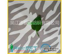 RPET环保春亚纺面料RPET车罩面料再生涤纶面料 点击查看大图