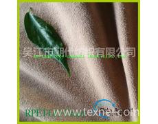 RPET麂皮绒面料 点击查看大图