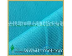 RPET蜂巢面料 RPET弹丝面料 再生RPET面料 RPET服装面料 点�婊鞑榭创笸�