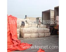 巴国以及南亚西亚棉花资源 点击查看大图