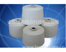 现货供应进口皮棉棉花气流纺纱线环锭纺纱线 点击查看大图