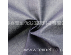 全棉平纹府绸 时装面料 点击查看大图