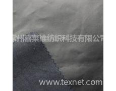 全棉斜纹布+贴膜 风衣外套面料 点击查看大图