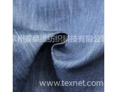 亚麻斜纹牛仔布 时装面料 点击查看大图