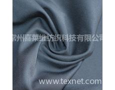 棉涤弹力双层布 服装面料 点击查看大图