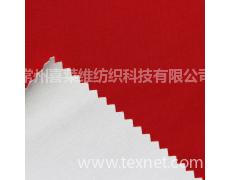 棉锦弹力双层布 涂料刮色 风衣外套面料 点击查看大图
