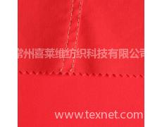 棉锦弹力双层布涂料刮色 点击查看大图