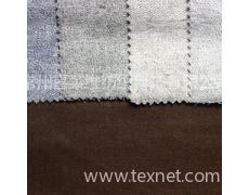 粘棉弹力仿平绒涂料刮色 洗褪面料 点击查看大图