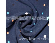 人棉平纹活性印花 时装面料 点击查看大图