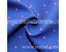全棉双层布蓝底印花 时装面料 点击查看大图