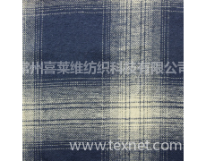 全棉色织布 时装面料 点击查看大图