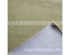 全棉斜纹复合针织布 风衣外套面料 点击查看大图