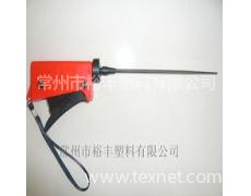 专业生产纺织清洁捻枪  裕丰牌 YF-2型针式 点击查看大图