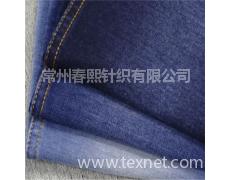 270G靛蓝环锭纺棉弹大毛圈  点击查看大图