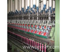 三罗拉式紧密纺改造配件 点击查看大图