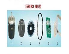 ESPERO-M/L型 点击查看大图