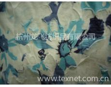 棉涤烂花印花双面连接布 点击查看大图
