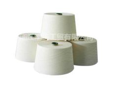 大化40/60 10S针织混纺纱 点击查看大图
