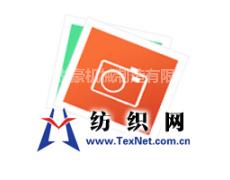 杭州热切分条机,杭州分切分条机, 点击查看大图