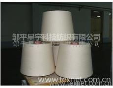 竹纤维纯纺或混纺21-45支 点击查看大图
