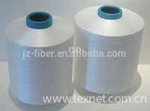 easy dyeing cationic polyester yarn