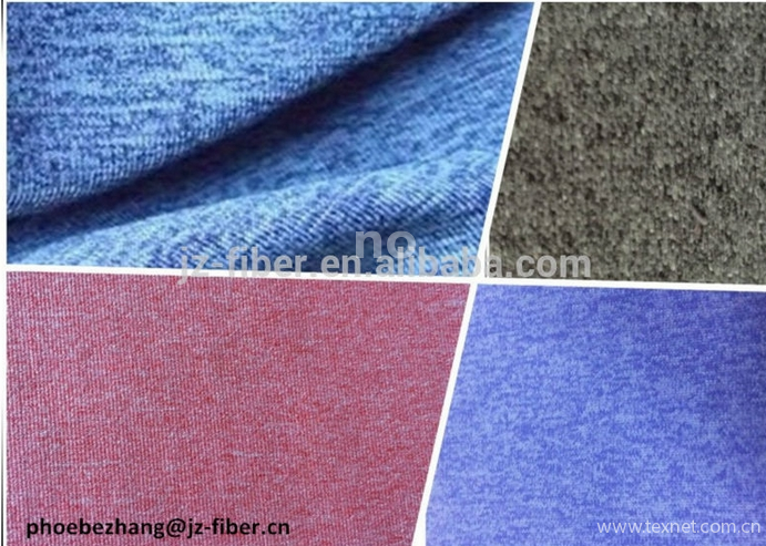 Cationic/polyester heather yarn (Bi-Dye) for Melange fabric