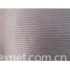 Dyed polyester knitting fabric
