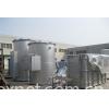 Tank welding-Box welding