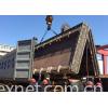 Metal structure welding machining