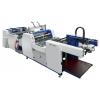 Improved Automatic Laminating Machine Model YFMA-L -iseef.com