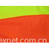 Fluorescent cloth
