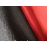 Tricot dazzle fabric