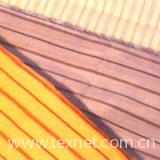 interfacing/inside belt