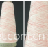 Segment Color Yarn