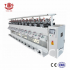 Quality Top Factory loose cone winding machine