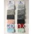 Segment Color Yarn Sample