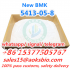 hottest raw material New BMK CAS  5413-05-8 with high yield