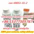 Cas 49851-31-2 Bromo 1 phenyl 1 pentanone liquid 49851 31 2 100% to Russia