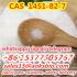2-Bromo-4-Methylpropiophenone CAS: 1451-82-7 2-Bromo
