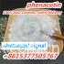shiny phenacetin,phenacetin price phenacetin factory 62 44 2, phenacetin crystal