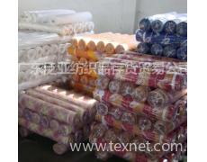 广州回收服装面料 收购库存布料布匹 13826080101 点击查看大图