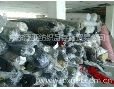 广州收布料 广州收面料 广州收布匹 收购处理布 回收库存面料 点击查看大图