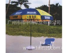 供应广州太阳伞 点击查看大图