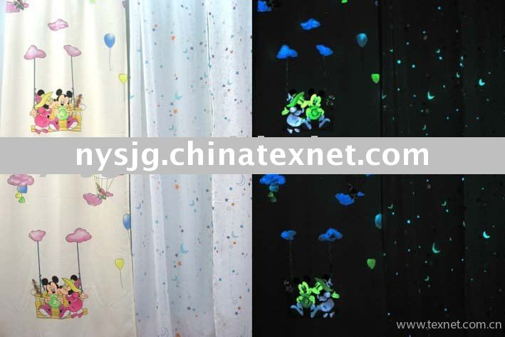Glow In The Dark Curtain Fabric Product Type